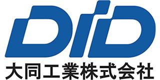大同工業(機械関連・石川県) ...