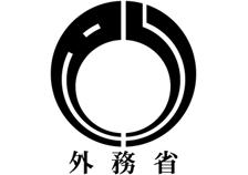 外務省の「年収・給与制度」 OpenWork(旧:Vorkers)
